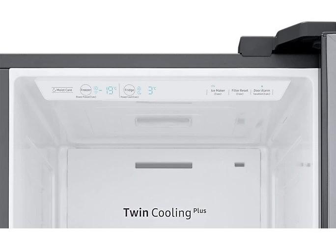 Americká chladnička Samsung RS67N8211S9 EF – systém Samsung Twin Cooling Plus